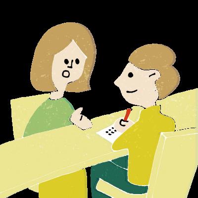 成人の検査とカウンセリング